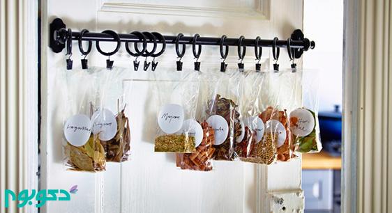 نوروز با دکوبوم: مرتب سازی آشپزخانه
