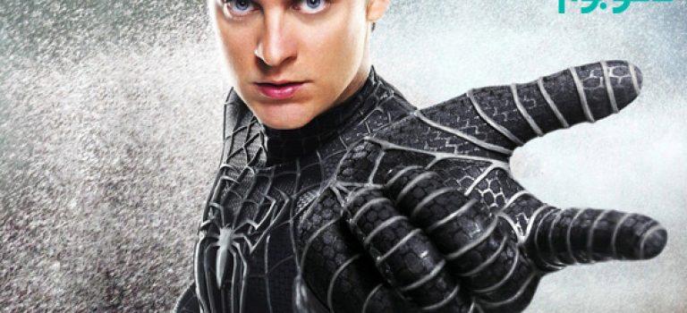 دکوراسیون منزل افراد مشهور: بازیگر نقش مرد عنکبوتی