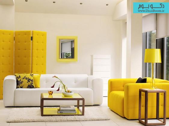 رنگ زرد در دکوراسیون داخلی