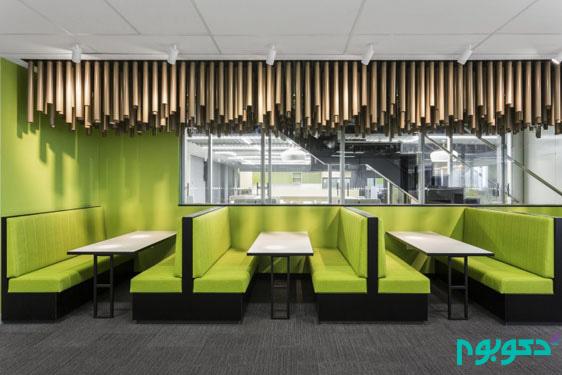 طراحی مرکز پست در استرالیا