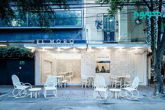 دکوراسیون داخلی کافی شاپ و رستوران El Moro