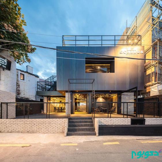 طراحی مرکز فرهنگی دانشجویی در کره جنوبی
