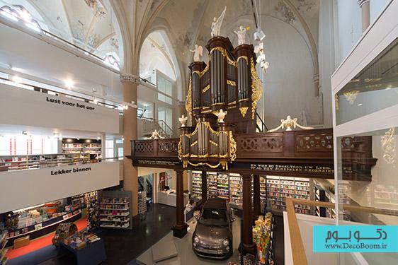 دکوراسیون داخلی فروشگاه Waanders