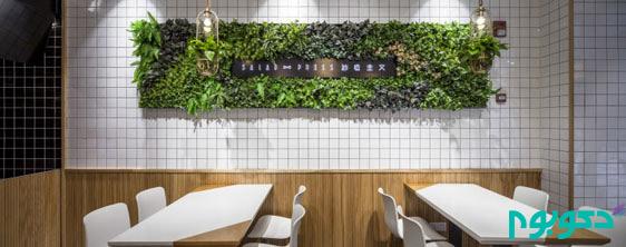 ایده هایی برای طراحی داخلی رستوران (قسمت سوم)