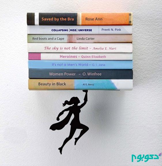 دکوراسیونی برای عاشقان کتاب!