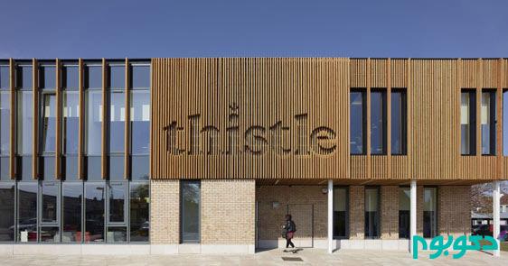 طراحی داخلی مرکز سلامت در اسکاتلند