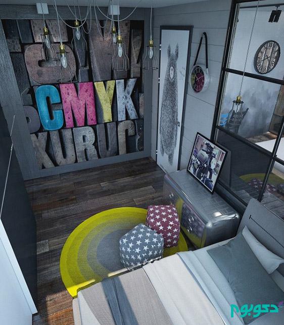 cool-kids-wall-idea-600x686