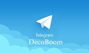 دکو بوم در تلگرام