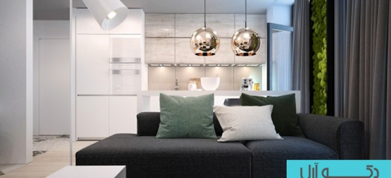 دکوراسیون داخلی آپارتمان کوچک با فضایی زنده