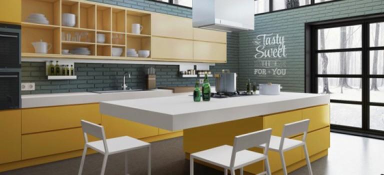 نوروز با دکوبوم: چیدمان آشپزخانه گالری شکل