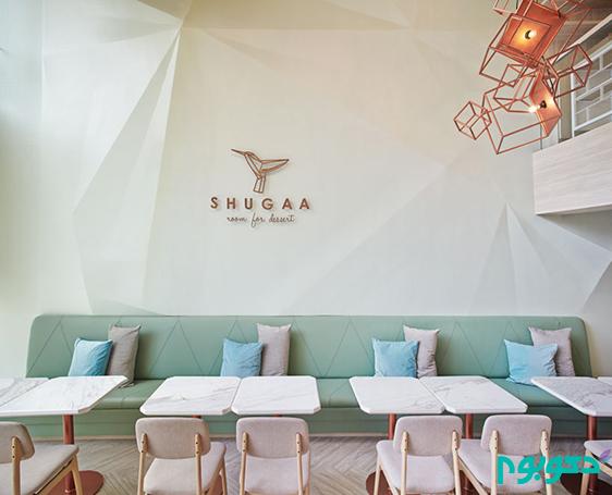 دکوراسیون داخلی کافه shugaa