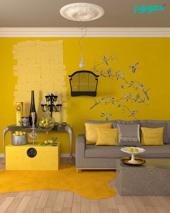 دکوراسیون اتاق نشیمن با رنگ زرد