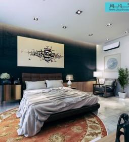 vintage-persian-rug-600x600