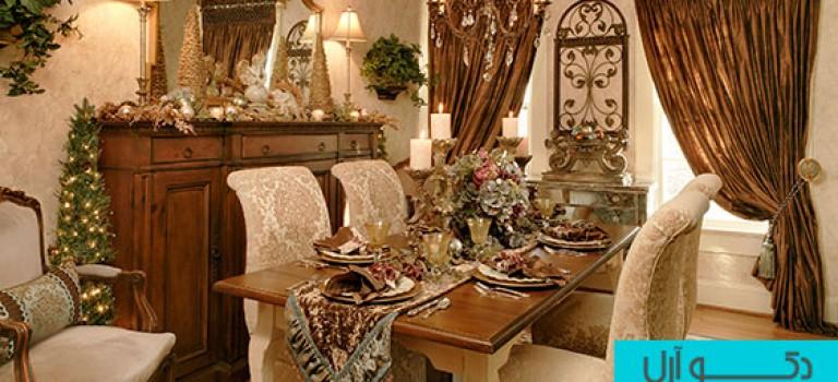 میز ناهار خوری خود را دکوراسیون و طراحی  کنید ، میهمانان شگفت زده میشوند!!