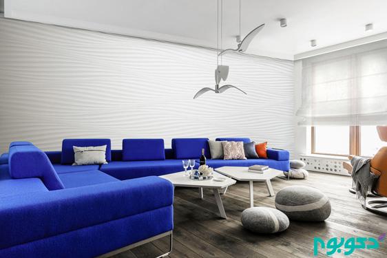 آپارتمانی با تم آبی