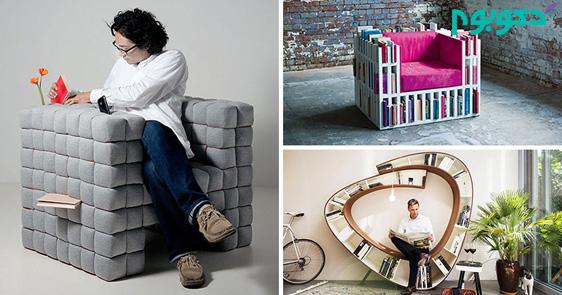 نمونه صندلی برای علاقه مندان کتاب