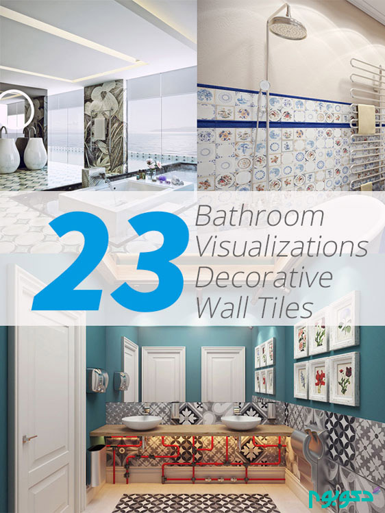 bath-visualization-tile