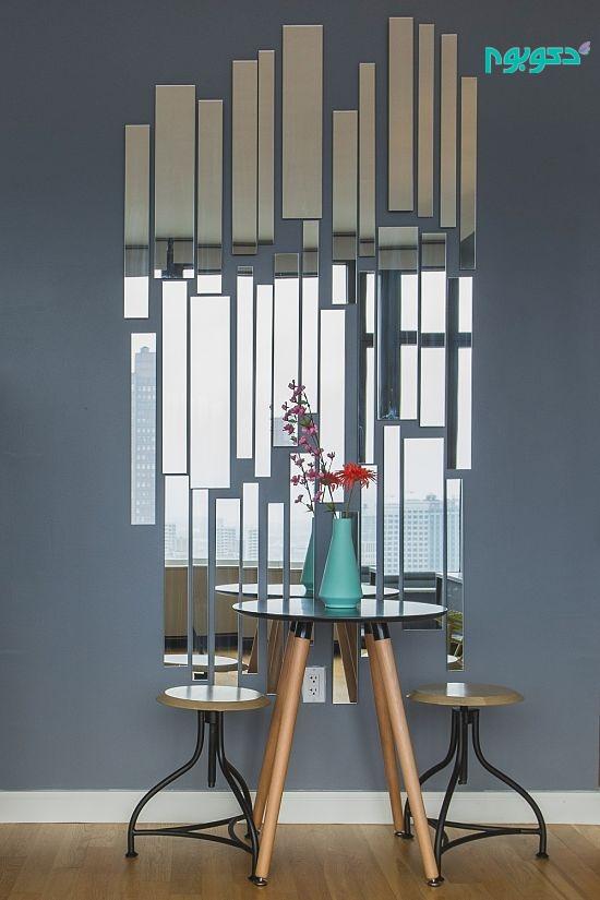 معجزه آینه های دکوراتیو در دکوراسیون منزل دکوراسیون