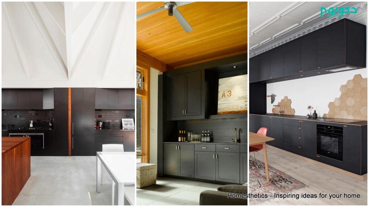 دکوراسیون جسورانه در آشپزخانه هایی با رنگ مشکی