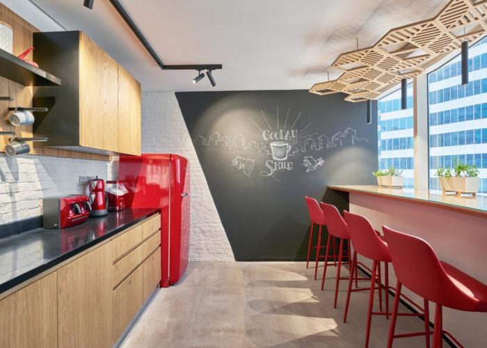 آشپزخانه دفتر کار
